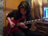 Максим Перепёлкин(гитарист группы Сад Грез) - отрывок из собственной композиции(соло)